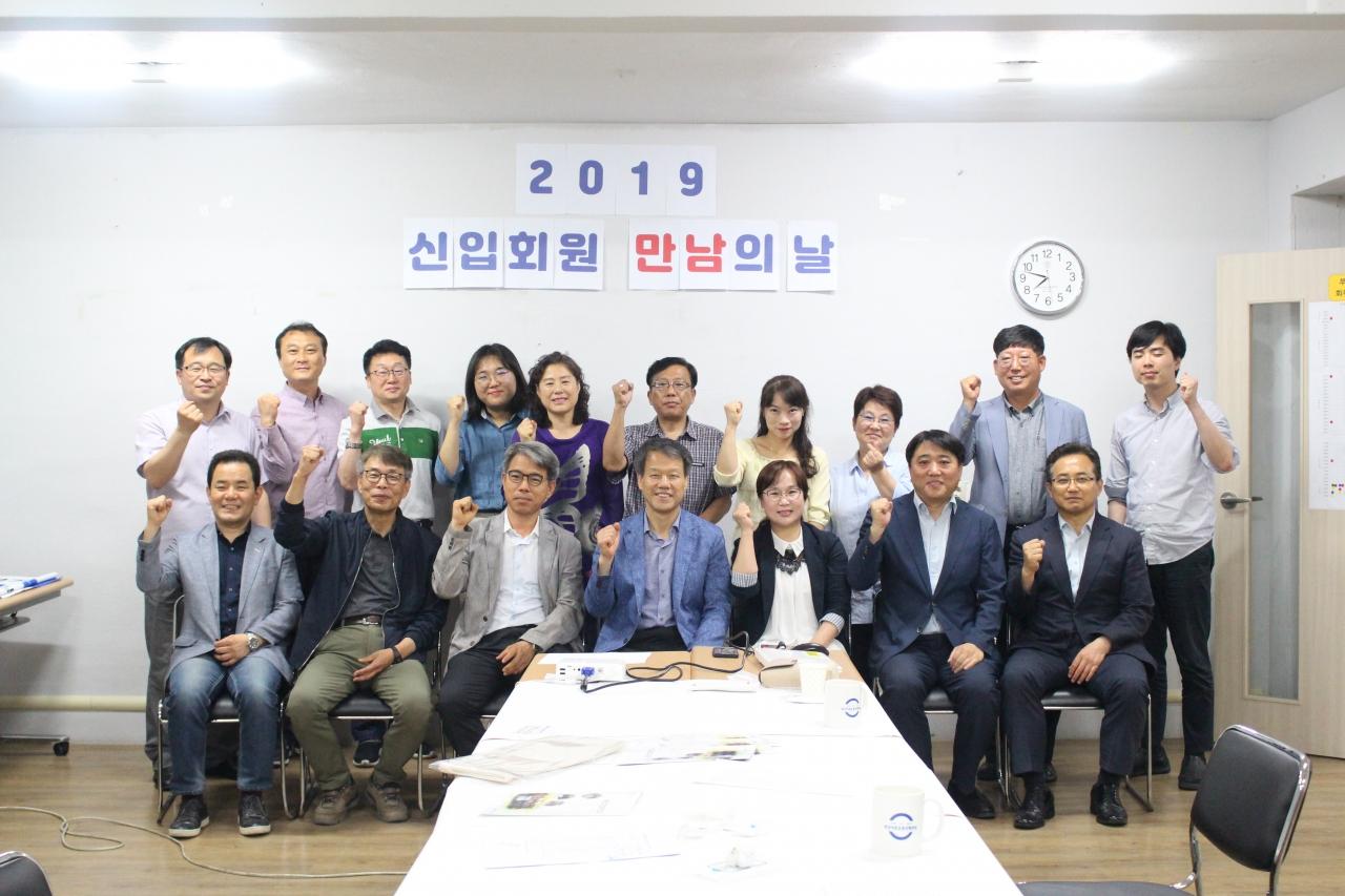 2019년 신입회원 만남의 날